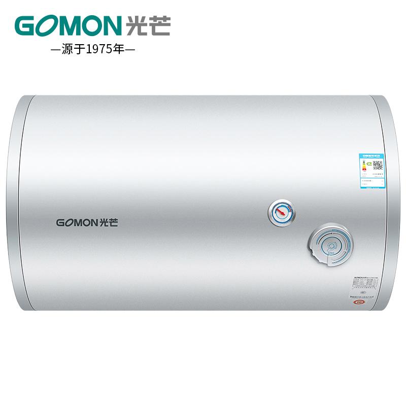 光芒兰恩C3系列电热水器
